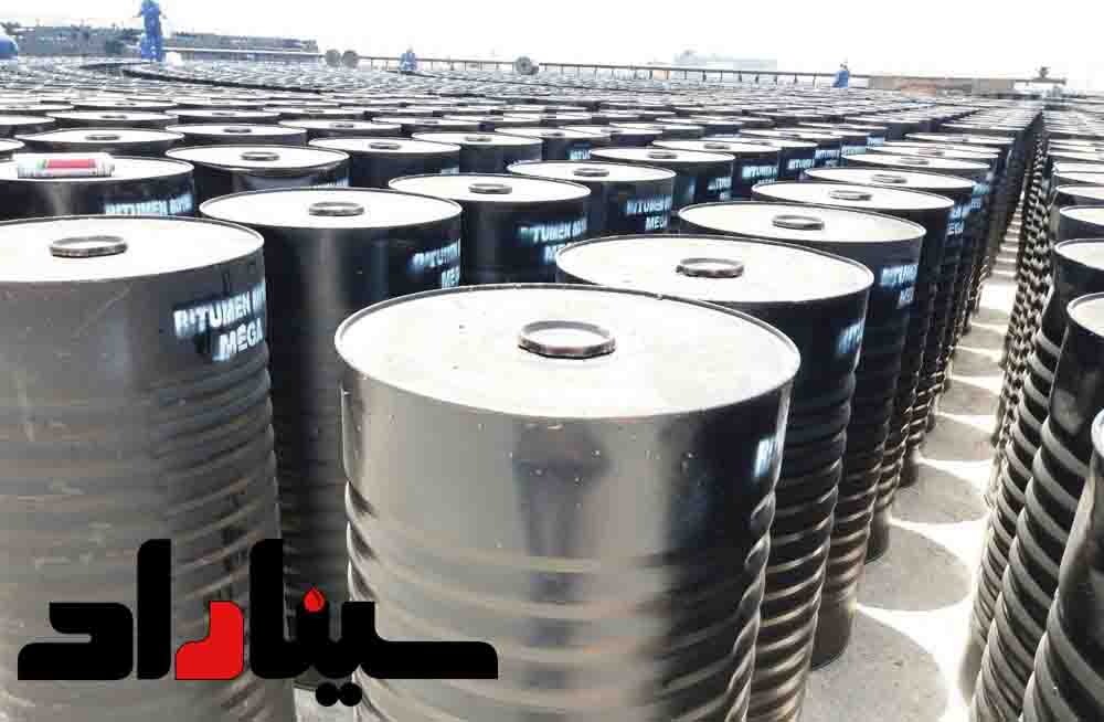 In order to access the prices of this product, the manufacturer should be contacted from the most reputable companies. This can be a better result for buyers. Also, many customers in the supply section of the best available samples of bitumen can provide the best terms of purchase for buyers. These conditions can be very important in the largest bulk trading.